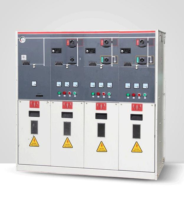 充气式高压柜